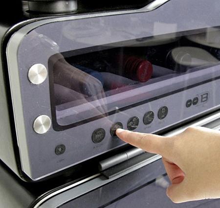 Celsius Modular Refrigerator