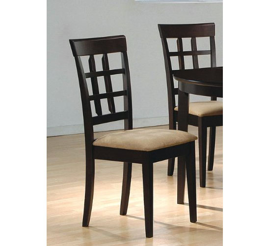 Coaster Contemporary Style Dining Chair