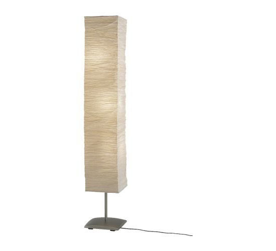 Ikea Orgel Floor Lamp