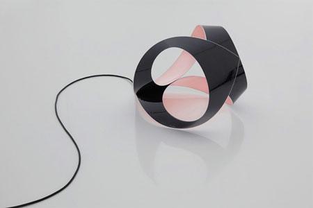 Perelin Lamp